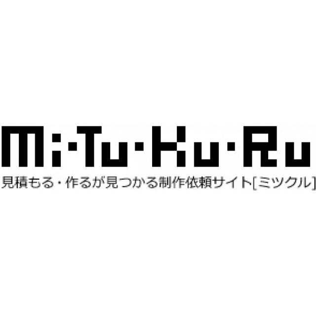ネットショップ自社サイト・モール移行プラン(PC・スマホ)